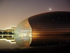 Beijing Symphony Building